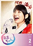 Japanese TV Series - Amachan Complete Edition Blu-Ray Box 2 (4BDS) [Japan BD] BSZS-7827