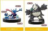 T.T.A. Pokémon 1/40 Mini Figure02 (2pcs Set B)