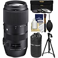 Sigma 100-400mm f/5.0-6.3 Contemporary DG OS HSM Zoom Lens with 3 Filters + Tripod + Pouch + Kit for Nikon DSLR Cameras