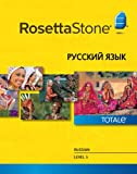 Rosetta Stone Russian Level 5 for Mac [Download]