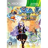 Espgaluda II Black Label (Platinum Collection) [Japan Import] by Cave