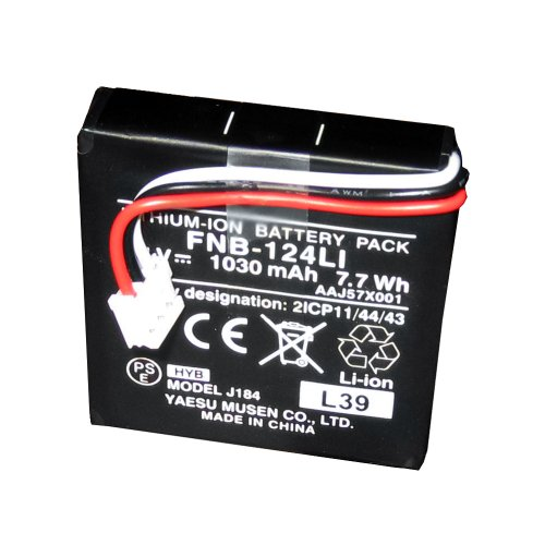 Standard Horizon FNB-125 Battery Pack f-HX100 (Twister Mobile Cellular Phone)
