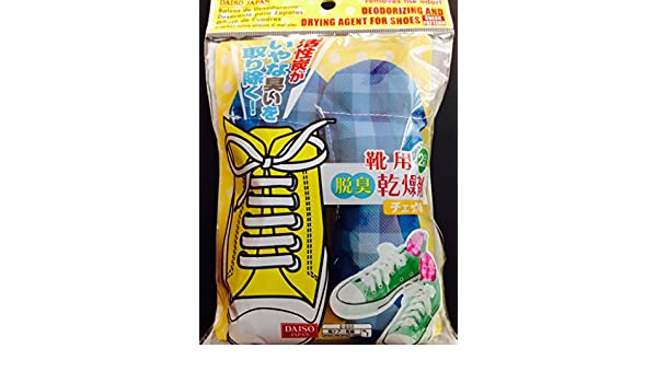 Amazon.com: Deodorizing And Drying Agent For Shoes: Health & Personal Care