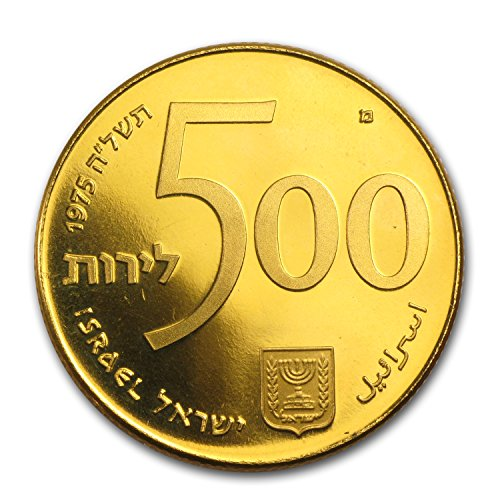 1975 IL Israel Gold 500 Lirot 25th Anniversary Bonds Proof Gold About Uncirculated