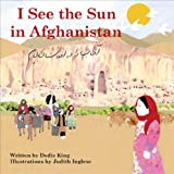 img - for I See the Sun in Afghanistan book / textbook / text book