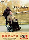 Movie - Untouchable Collector's Edition [Japan LTD DVD] ASBY-5443
