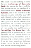 img - for An Anthology of Concrete Poetry by Emmett Williams (2014-02-28) book / textbook / text book