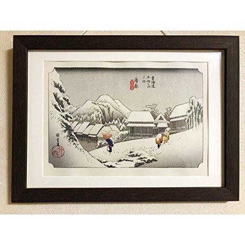 額付き 木版画浮世絵 蒲原 夜之雪 (歌川広重 東海道五拾三次)  アダチ版画制作  高級和紙 B07BHQFT2K