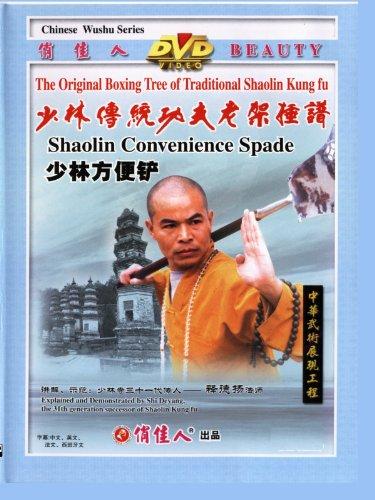 Shaolin Convenient Shovel(English Subtitled)