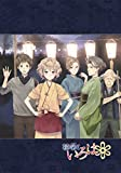 Animation - Hanasaku Iroha (TV Anime) Blu-Ray Compact Collection (2BDS) [Japan LTD BD] PCXG-50158