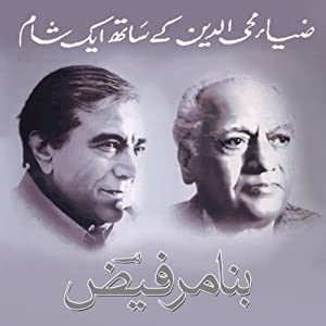 Zia Mohyeddin Reads Faiz (Vol 1) [Urdu Edition] Audiobook