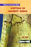 Writing in Ancient China, Jil Fine, 0823965104