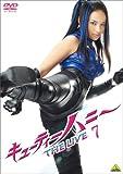 キューティーハニー THE LIVE 7 [DVD]