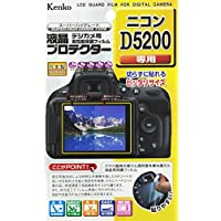 Kenko Camera Accessories LCD Protector Nikon digital single-lens reflex camera D5200 for KLP-ND5200