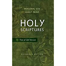 TLV Personal Size Giant Print Reference Bible, Holy Scriptures