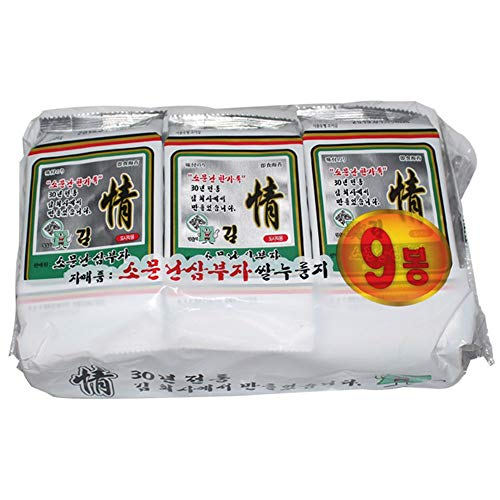 Seasoned Seaweed Lunch Pack Size 4.5g x 9 packs, Product of Korea by Sambujakim