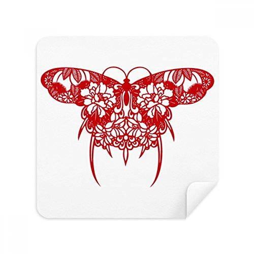 Butterfly Clothing Kite (Chinese Kite Butterfly in Red Glasses Cleaning Cloth Phone Screen Cleaner Suede Fabric 2pcs)