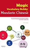 Magic Vocabulary Builder for Mandarin Ch