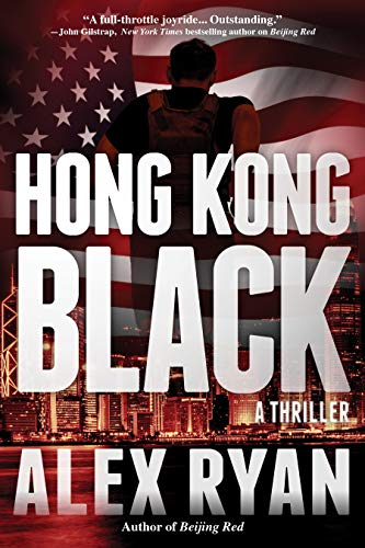 Image of Hong Kong Black: A Nick Foley Thriller