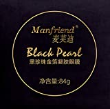 Korean 60 psc Black Gold Pearl Collagen Eye Patch