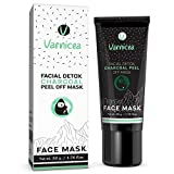 Electric Facial Brush Boots - Facial Detox Charcoal Peel Off Mask for Blackhead - Deep Cleansing & Purifying, Shrinking Pores, Radiant Skin Tone - Removing Impurities | Easy Use for All Skin Type, 1.76 Ounce