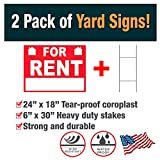 2 Pack of For Rent Yard Signs (Double-Sided) - Made with Tear-Proof 18x24 Inch Coroplast - Heavy Duty H-Stakes Included