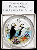 Decorative Hand Painted Stained Glass Paperweight in a Puffins Design