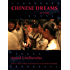 Chinese Dreams (Kindle Single)