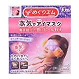 KAO Megurhythm Hot Steam Eye Mask, Lavender Sage, 0.5 Pound