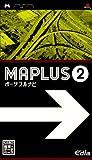 MAPLUSポータブルナビ2 - PSP