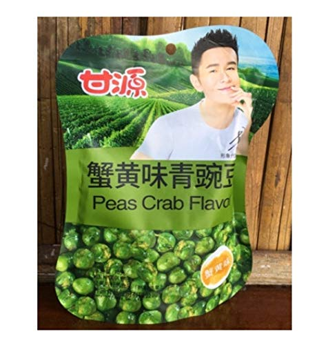 - Hot Selling KAM Yuen Chinese Snacks Crab Flavor Green Beans Chinese 75 G