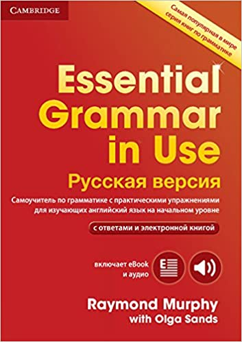 Amazon essential grammar in use book with answers and essential grammar in use book with answers and interactive ebook russian edition 4th edition fandeluxe Choice Image
