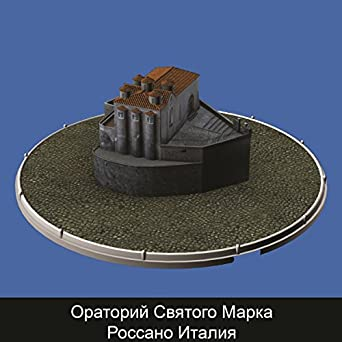San Marco Srl.Amazon Com Oratory Of San Marco Rossano Italy Rus