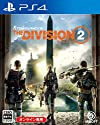 THE DIVISION2 [通常版]の商品画像