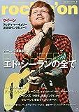 ロッキングオン 2019年 05 月号 [雑誌]