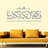 Beautymake Wall Decals, Wall Stickers Removable Islamic Muslim Culture Wall Art,Home Decorator DIY PVC Murals,Freshen Up Living Room(Grey)