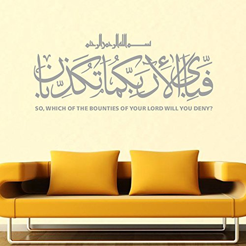 Beautymake Wall Decals, Wall Stickers Removable Islamic Muslim Culture Wall Art,Home Decorator DIY PVC Murals,Freshen Up Living Room(Grey) by Beautymake