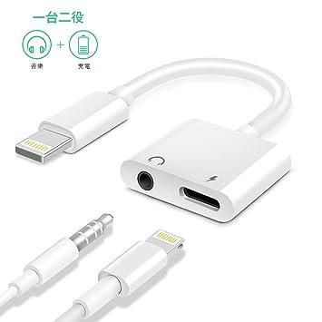 176ce1c2f6 Scorel iPhoneイヤホン変換ケーブル、ライトニング充電 3.5mmイヤホンジャック付き iPhoneイヤホン変換
