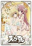 Ebiten Ebisugawa Public High School Astronomical Club - Vol.2 [Japan DVD] KABA-10116