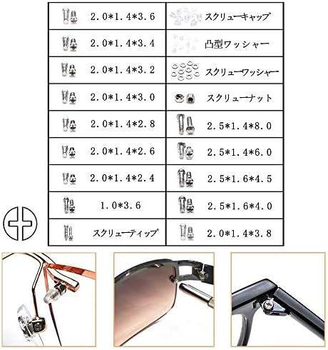 [スポンサー プロダクト]E·Durable 精密 特殊 ドライバーセット スマホ修理 プロ用 腕時計 カメラ メガネ PC修理分解工具 トルクス Y型 三角ネジ 五角ネジ プラス マイナス 丸型 コンパクト 携帯便利 25in1