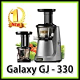 nuc juice - 2013 NUC Kuvings Galaxy GJ-330 Silent Juicer Slow Premium Extractor w/ Chopper Set FAST EMS Shipping with FULL Tracking & Insurance