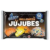 ALLAN Gummy Halloween Candy, Pumpkin and Skull Assortment, 50 Count, 525 Gram
