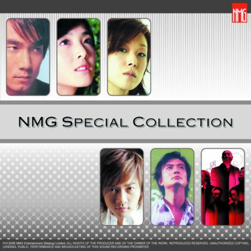 NMG Qun Xing Jing Xuan (NMG Special Collection)