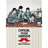 オフィシャル・スコア Official髭男dism/ピアノ・コレクション