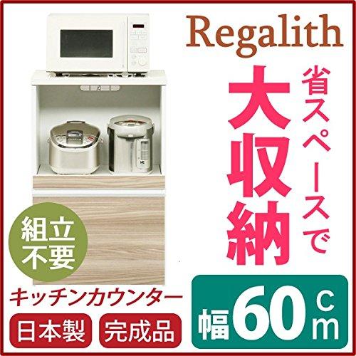 キッチンカウンター 幅60cm 二口コンセント スライドテーブル 引き出し付き 日本製 ブラウン 【 完成品 】 大川家具 B01MDRT5YR 幅60cm|ブラウン ブラウン 幅60cm