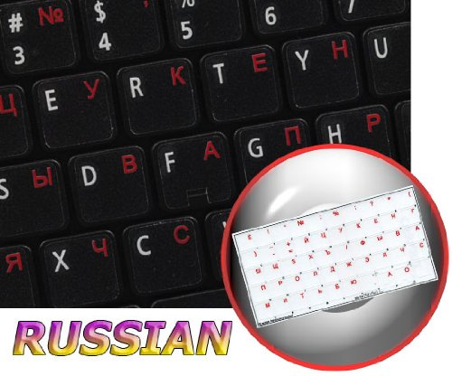 RUSSIAN CYRILLIC KEYBOARD STICKERS ON TRANSPARENT BACKGROUND WITH RED LETTERING (14X14) pdf epub