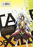 Tales of Xillia 5