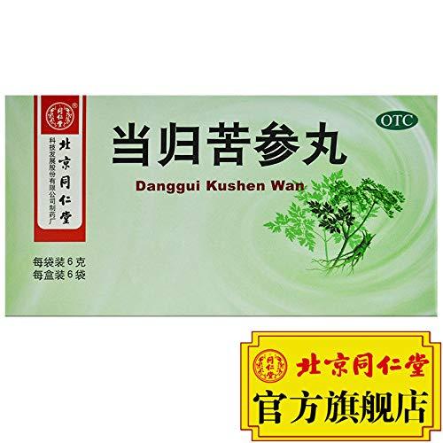 10 Boxes Tong Ren Tang DangGui KuShen Wan北京同仁堂 当归苦参丸6g6袋/盒10盒 青春痘粉刺痤疮湿疹祛痘药品
