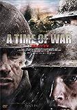 [DVD]A TIME OF WAR 戦場の十字架