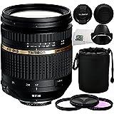 Tamron AF 17-50mm F/2.8 SP XR Di II VC (Vibration Compensation) Zoom Lens for Nikon DSLR + MORE - International Version (No Warranty)